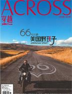 Across Magazine Cover